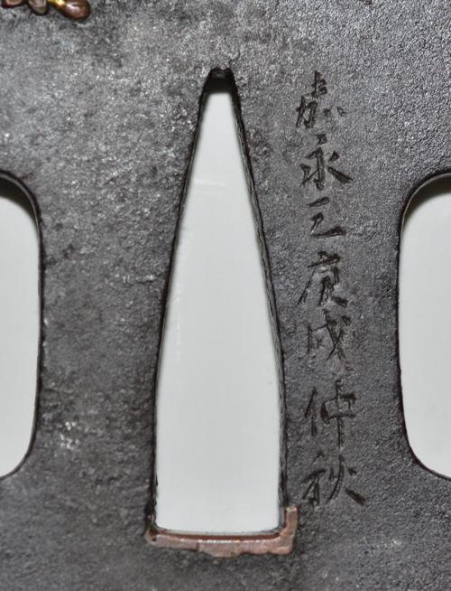 牧牛図鐔  土屋昌親c-6-4masachika
