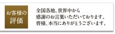 gotyumon470_06