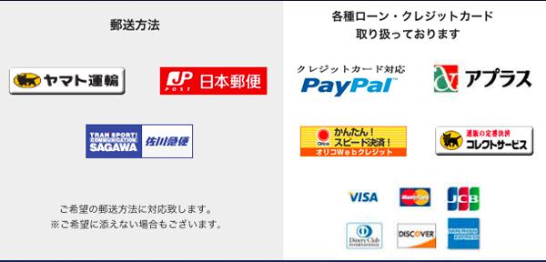 日本刀刀剣販売丸英マルヒデ刀剣取扱い企業|日本刀 販売|高価買取の丸英