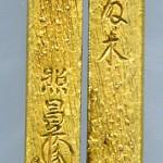 k21-16sukehiro