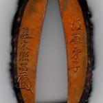 k21-20sukehiro