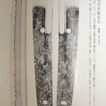 日本の名刀所載