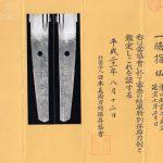 日本刀販売