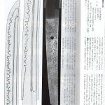 刀剣美術平成30年11月号