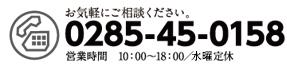 高価買取 日本刀販売の丸英刀剣